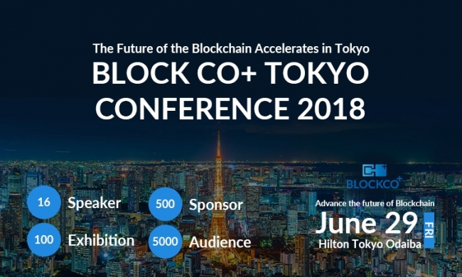 Block Co+ Tokyo Conference 2018